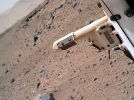Parte de REMS. Foto: NASA/JPL-Caltech